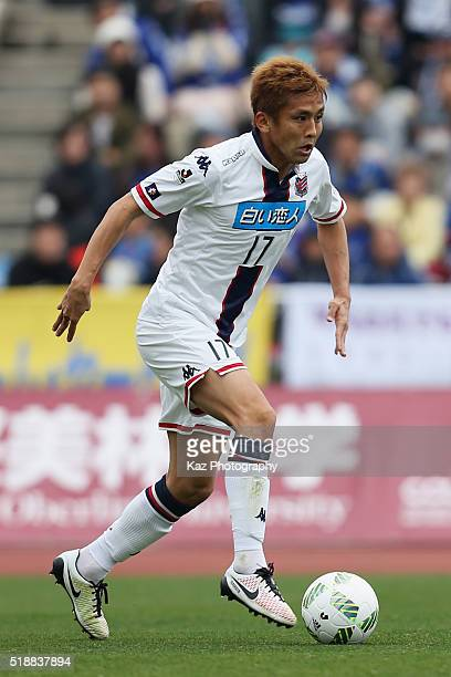 Junichi Inamoto of Consadole Sapporo in action during the JLeague second division match between Machida Zelvia and Consadole Sapporo at the Machida...