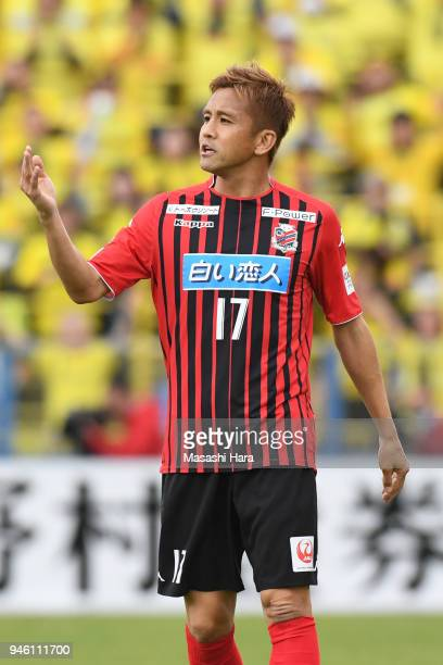 Junichi Inamoto of Consadole Sapporo looks on during the JLeague J1 match between Kashiwa Reysol and Consadole Sapporo at Sankyo Frontier Kashiwa...