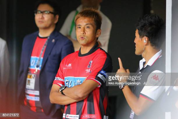 Junichi Inamoto of Consadole Sapporo looks on prior to the JLeague J1 match between Consadole Sapporo and Urawa Red Diamonds at Sapporo Dome on July...