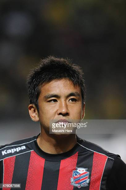 Junichi Inamoto of Consadole Sapporo looks on prior to the JLeague second division match between JEF United Chiba and Consadole Sapporo at Fukuda...