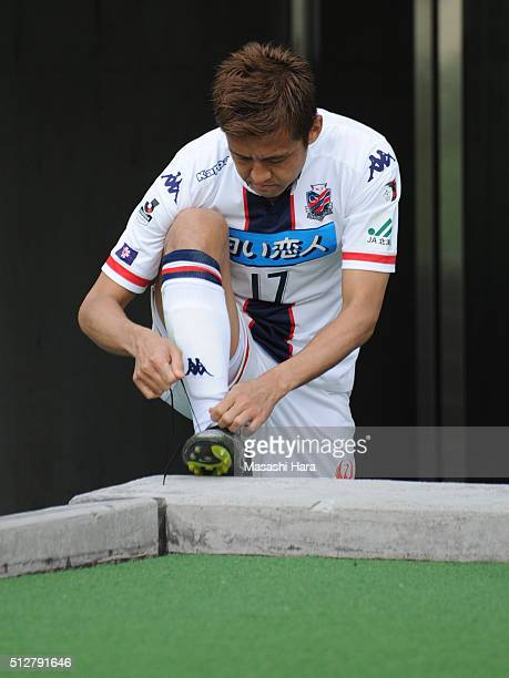 Junichi Inamoto of Hokkaido Consadole Sapporo looks on during the JLeague second division match between Tokyo Verdy and Hokkaido Consadole Sapporo at...