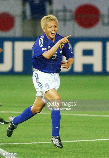 Junichi Inamoto of Japan celebrates scoring his team's first goal during the FIFA World Cup Korea/Japan Group H match between Japan and Russia at the...