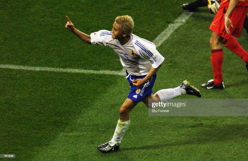 Junichi Inamoto of Japan celebrates... : ニュース写真