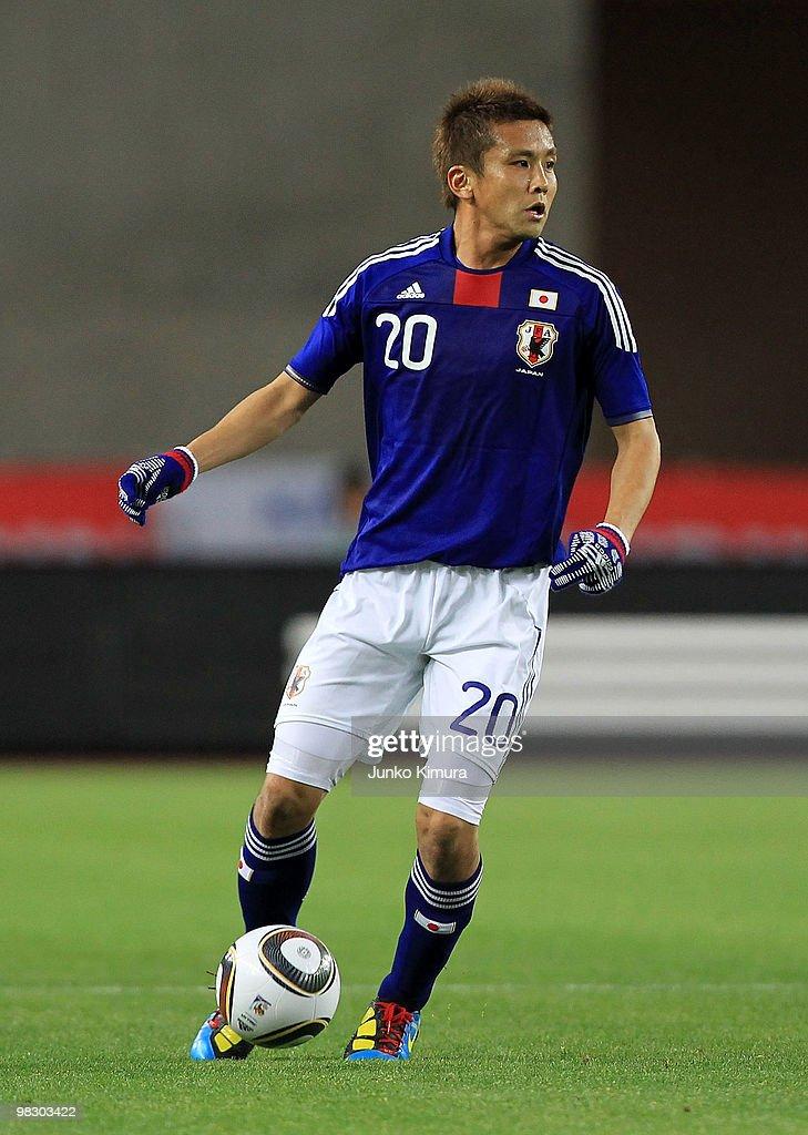 Japan v Serbia - Kirin Challenge Cup