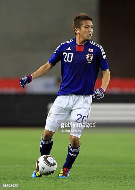 Junichi Inamoto of Japan in action during the Kirin Challenge Cup match between Japan and Serbia at Nagai Stadium on April 7, 2010 in Osaka, Japan.