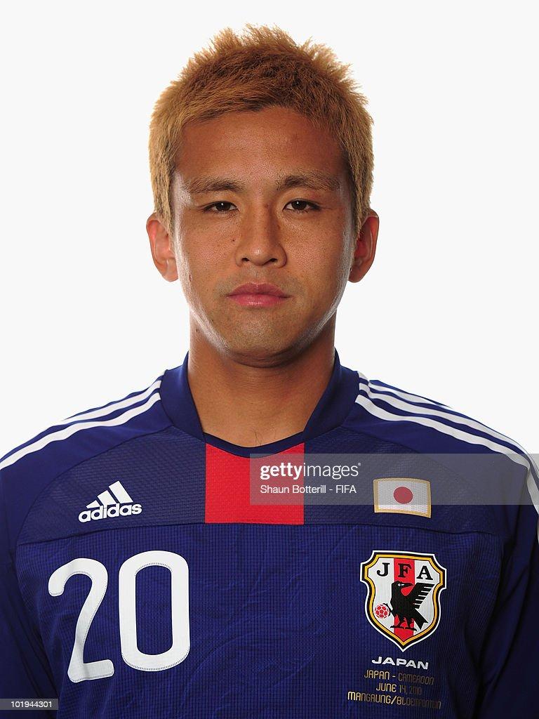 Japan Portraits - 2010 FIFA World Cup