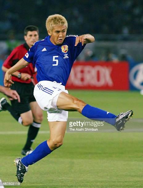 Junichi Inamoto of Japan shots at goal during the FIFA World Cup Korea/Japan Group H match between Japan and Russia at the International Stadium...