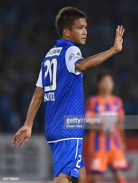 Junichi Inamoto of Kawasaki Frontale gestures during the J League match between Kawasaki Frontale and Albirex Niigata at Todoroki Stadium on July 27...