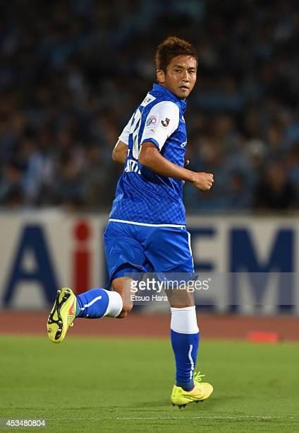 Junichi Inamoto of Kawasaki Frontale in action during the J League match between Kawasaki Frontale and Urawa Red Diamonds at Todoroki Stadium on...