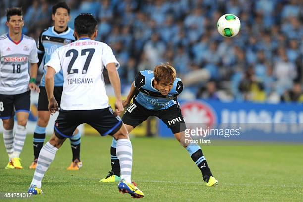 Junichi Inamoto of Kawasaki Frontale shots during the JLeague match between Kawasaki Frontale and Yokohama FMarinos at Todoroki Stadium on December 7...