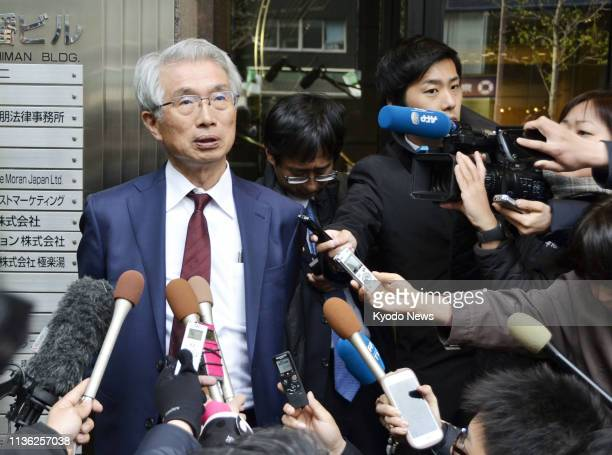 Junichiro Hironaka a lawyer for former Nissan Motor Co Chairman Carlos Ghosn meets the press in Tokyo on April 11 after Ghosn's wife Carole appeared...