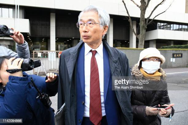 Junichiro Hironaka lawyer for former Nissan Motor CEO Carlos Ghosn speaks to media reporters as he leaves the Tokyo District Court after Carole Ghosn...