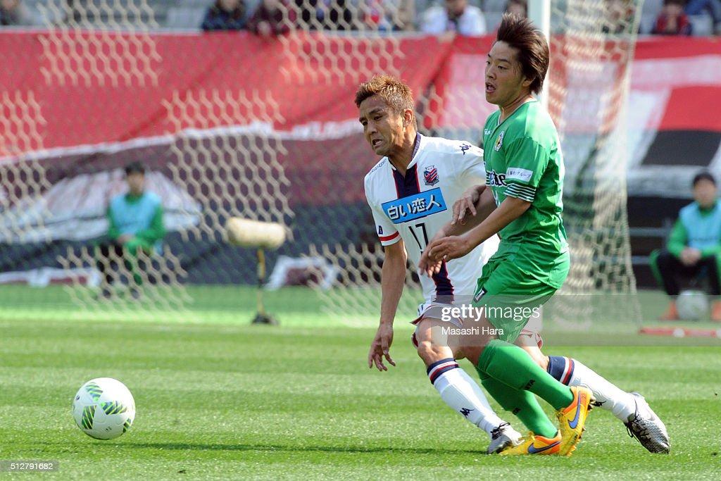 Tokyo Verdy v Hokkaido Consadole Sapporo - J.League 2 : ニュース写真