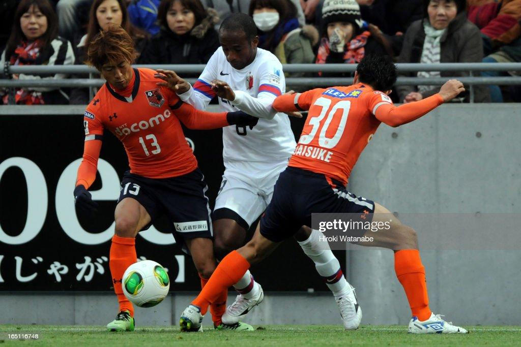 Omiya Ardija v Kashima Antlers - J.League 2013 : Foto jornalística