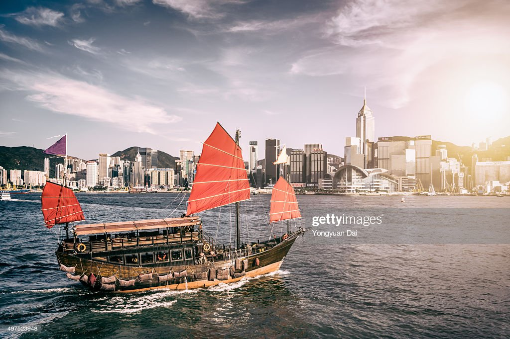 Junk Boat in Victoria Harbour : Stock Photo