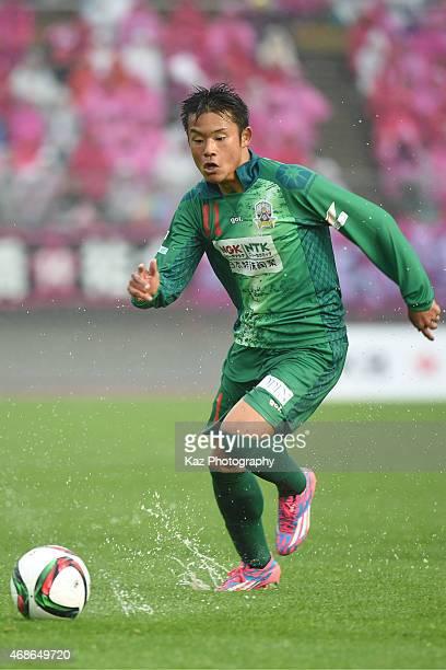 Junki Endo of FC Gifu dribbles the ball during the JLeague second division match between FC Gifu and Cerezo Osaka at Nagaragawa Stadium on April 5...