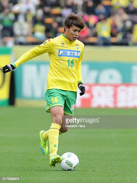 Junki Koike of JEF United Chiba in action during the JLeague second division match between JEF United Chiba and Thespa Kusatsu Gunma at the Fukuda...