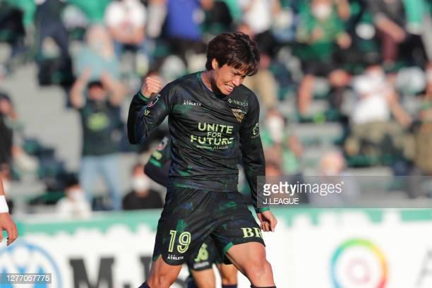 Junki KOIKE of Tokyo Verdy celebrates scoring his side's first goal during the J.League Meiji Yasuda J2 match between Tokyo Verdy and Giravanz...