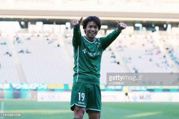 Junki KOIKE of Tokyo Verdy celebrates scoring his side's third goal during the J.League Meiji Yasuda J2 match between Tokyo Verdy and Renofa...