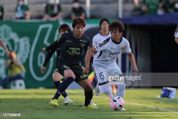 Junki KOIKE of Tokyo Verdy looks on during the J.League Meiji Yasuda J2 match between Tokyo Verdy and Giravanz Kitakyushu at Ajinomoto Field...
