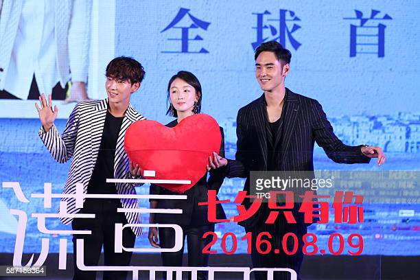 JunKi Lee Dongyu Zhou and Ethan Ruan attend the premiere of Never Said Goodbye on 07th August 2016 in Beijing China