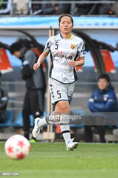 Junko Kai of INAC Kobe Leonessa in action during the 38th Empress's Cup Final between Albirex Niigata Ladies and INAC Kobe Leonessa at Fukuda Denshi...