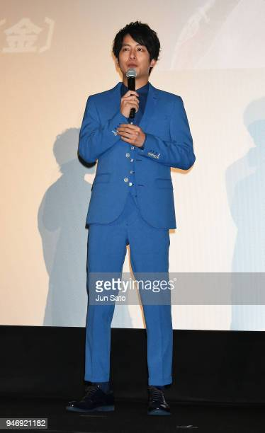 Junpei Mizobata attends the Japan premiere of 'Avengers Infinity War' at the Toho Cinemas Hibiya on April 16 2018 in Tokyo Japan