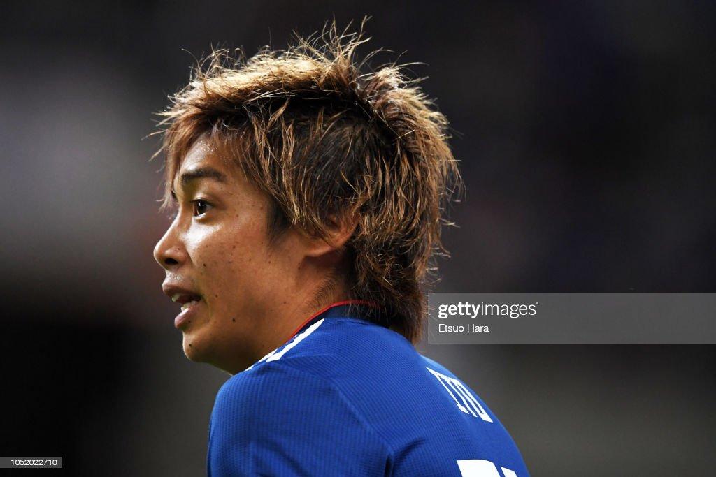 Japan v Panama - International Friendly : ニュース写真