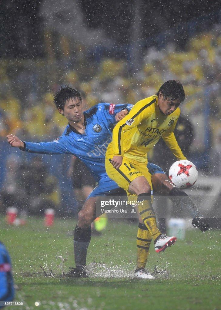 Kashiwa Reysol v Kawasaki Frontale - J.League J1 : Fotografía de noticias