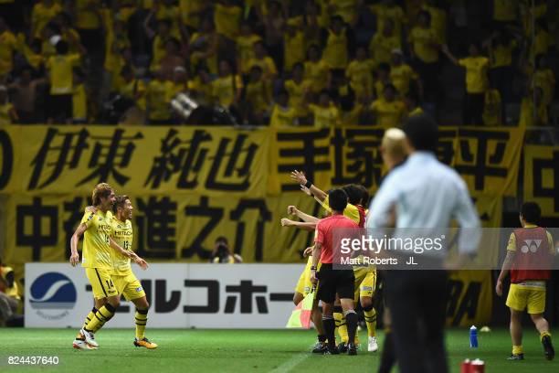 Junya Ito of Kashiwa Reysol celebrates scoring the opening goal with his team mates during the JLeague J1 match between Vegalta Sendai and Kashiwa...