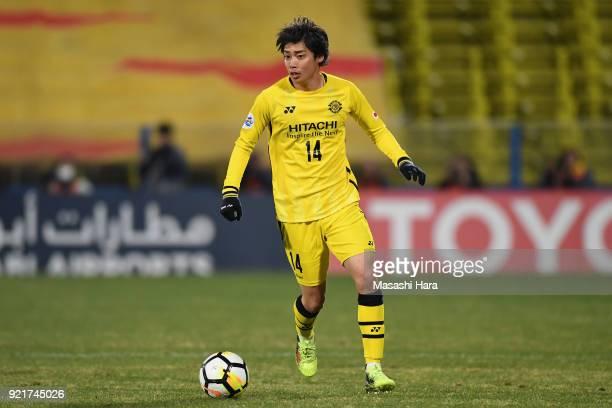 Junya Ito of Kashiwa Reysol in action during the AFC Champions League match between Kashiwa Reysol and Tianjin Quanjian at Sankyo Frontier Kashiwa...