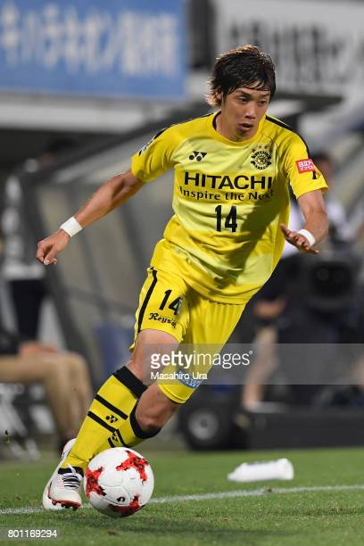 Junya Ito of Kashiwa Reysol in action during the JLeague J1 match between Kashiwa Reysol and Consadole Sapporo at Hitachi Kashiwa Soccer Stadium on...