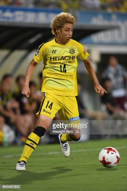 Junya Ito of Kashiwa Reysol in action during the JLeague J1 match between Kashiwa Reysol and Albirex Niigata at Hitachi Kashiwa Soccer Stadium on...