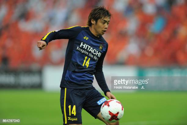 Junya Ito of Kashiwa Reysol in action during the JLeague J1 match between Omiya Ardija and Kashiwa Reysol at NACK 5 Stadium Omiya on October 21 2017...