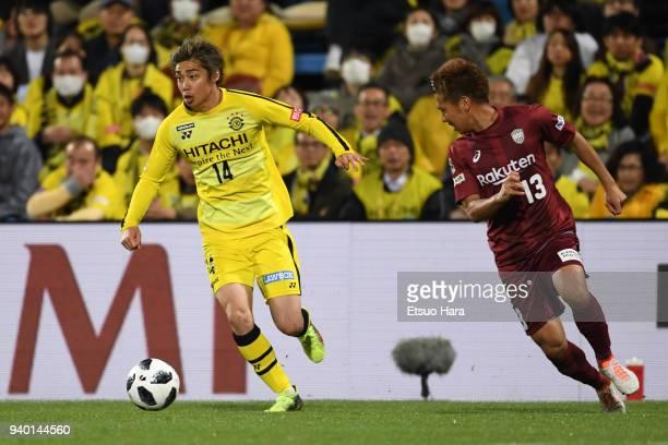 Junya Ito of Kashiwa Reysol in action during the JLeague J1 match between Kashiwa Reysol and Vissel Kobe at Sankyo Frontier Kashiwa Stadium on March...