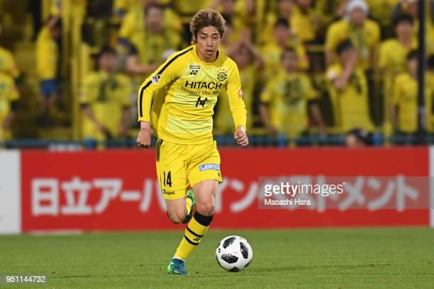 Junya Ito of Kashiwa Reysol in action during the JLeague J1 match between Kashiwa Reysol and Urawa Red Diamonds at Sankyo Frontier Kashiwa Stadium on...