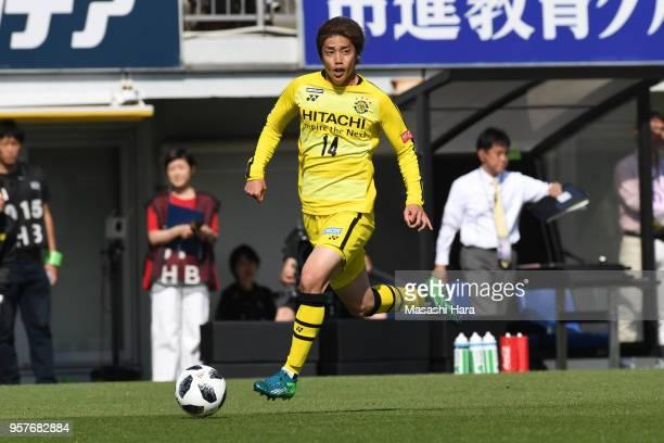 Junya Ito of Kashiwa Reysol in action during the JLeague J1 match between Kashiwa Reysol and Kawasaki Frontale at Sankyo Frontier Kashiwa Stadium on...