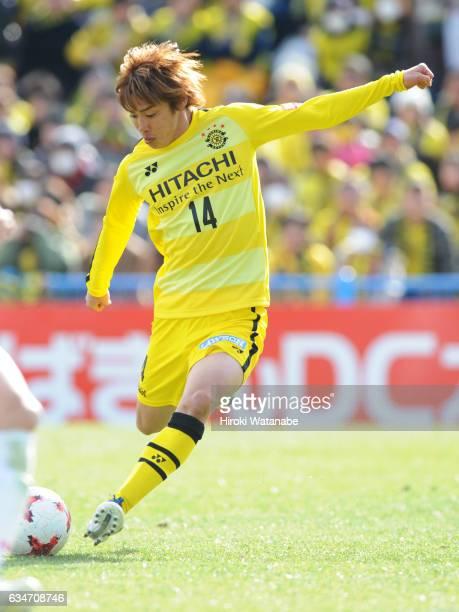Junya Ito of Kashiwa Reysol in action during the preseason friendly between Kashiwa Reysol and JEF United Chiba at Hitachi Kashiwa Soccer Stadium on...