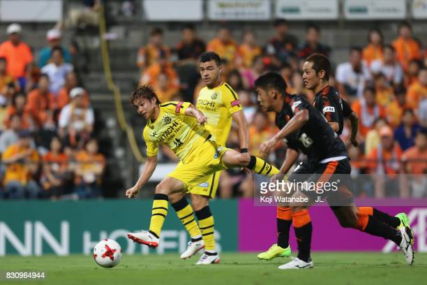 Junya Ito of Kashiwa Reysol scores the opening goal during the JLeague J1 match between Shimizu SPulse and Kashiwa Reysol at IAI Stadium Nihondaira...