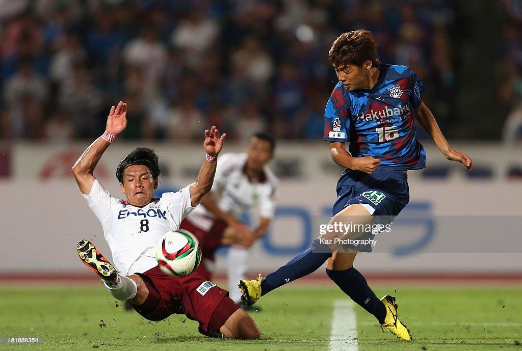 Ventforet Kofu v Matsumoto Yamaga - J.League : News Photo