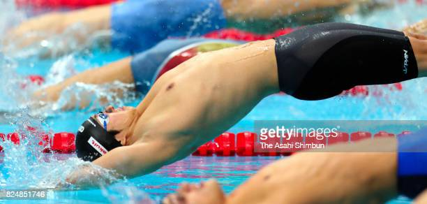 Junya Koga of Japan competes in the Men's 50m Backstroke heat on day sixteen of the Budapest 2017 FINA World Championships on July 29 2017 in...