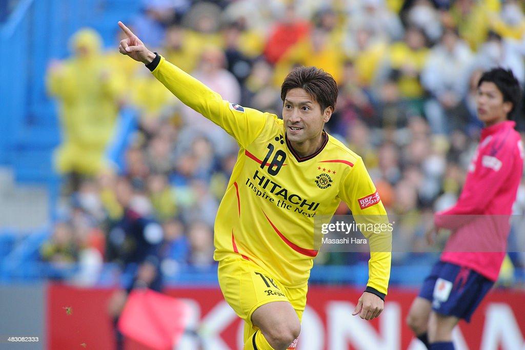 Kashiwa Reysol v Cerezo Osaka - J.League 2014 : News Photo