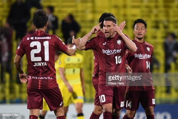 Junya Tanaka of Vissel Kobe celebrates scoring his side's first goal during the JLeague J1 match between Kashiwa Reysol and Vissel Kobe at Sankyo...