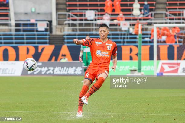 Jurato IKEDA of Ehime FC in action during the J.League Meiji Yasuda J2 match between Ehime FC and Jubilo Iwata at Ningineer Stadium on May 05, 2021...