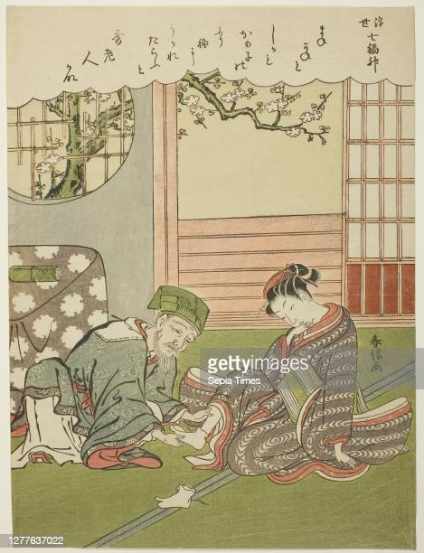 Jurojin, from the series The Seven Gods of Good Luck in the Floating World , c. 1769, Suzuki Harunobu, Japanese, 1725 -1770, Japan, Color woodblock...