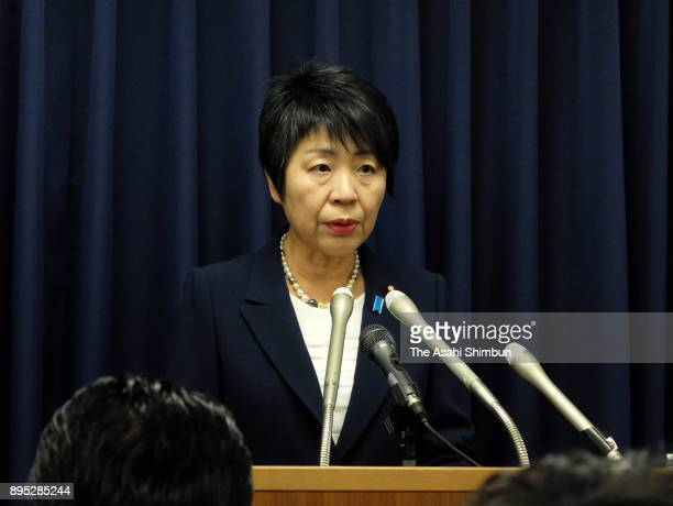 Justice Minister Yoko Kamikawa speaks during a press conference at the Justice Ministry on December 19 2017 in Tokyo Japan Capital punishment was...