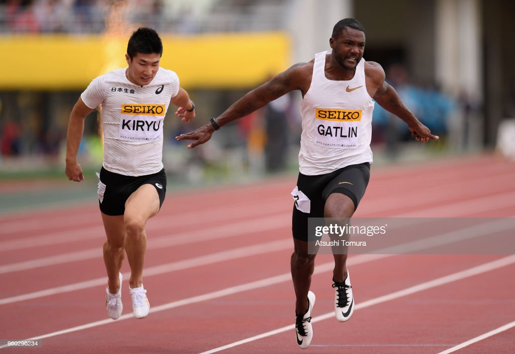 IAAF Golden Grand Prix : News Photo