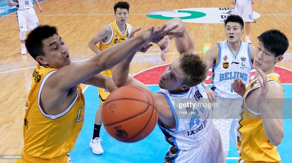 Beijing Duck v Guang Sha - 2017/2018 CBA League