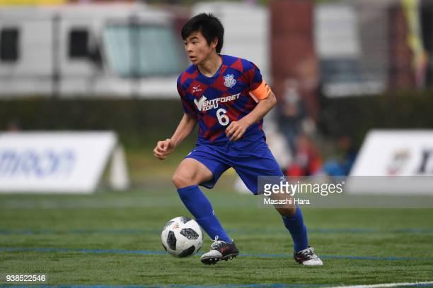 Jyuichi Hanawa of Ventforet Kofu U15 in action during the U15 Kirin Lemon Cup match between Tokyo Verdy U15 and Ventforet Kofu U15 on March 27 2018...