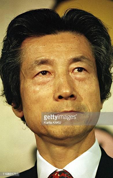 Jyunichiro Koizumi, Ldp Presidential Candidate In Japan On July 18, 1998 - Junichiro Koizumi, LDP Presidential Candidate.